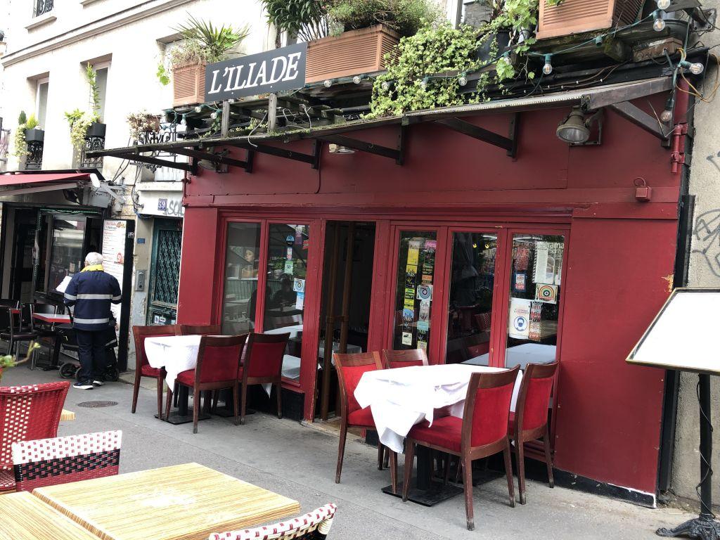 Restaurant L'Iliade